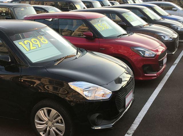 車を高く買ってくれる買取店の見つけ方とは